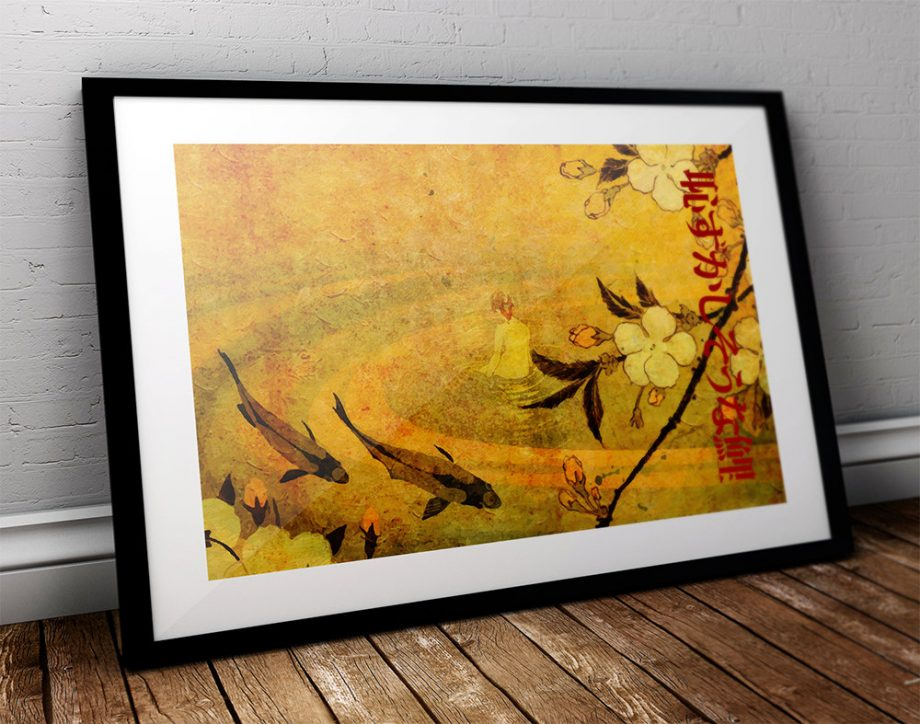 Japanese Koi Carp Illustration Art Print Vintage Giclee Poster Wall Decor on Cotton Canvas and Satin Photo Paper