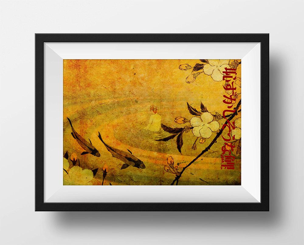 Japanese koi carp illustration art print vintage giclee for Japanese koi art prints
