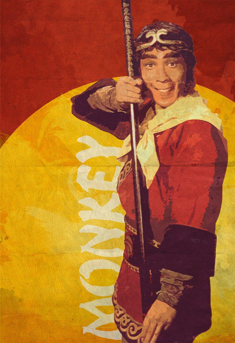 Monkey Magic Print Saiyuki Cult Retro Japanese TV Show Monkey Poster Shenmo Fantasy Pigsy Sandy on Cotton Canvas and Paper Canvas