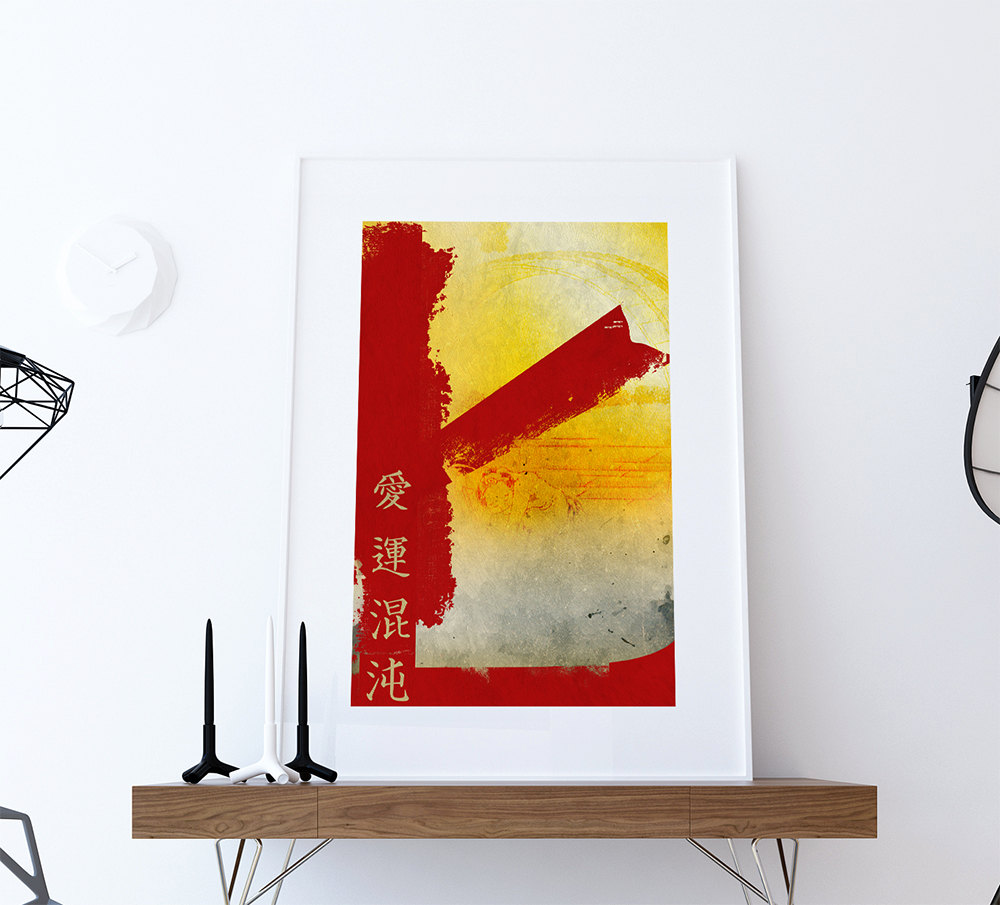 Asian printing on canvas